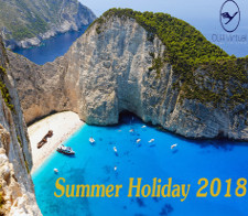 Summer Holiday Tour 2018 - given for completing the Summer Holiday Tour 2018